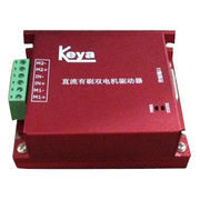 24V Dual Channel Brushed DC Motor Controller from China (mainland)