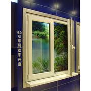 S60 PVC Casement Window from China (mainland)