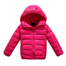 Hot sales kids winter jackets from China (mainland)