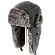 Trapper Hats from China (mainland)
