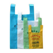 Plastic vest bag from China (mainland)