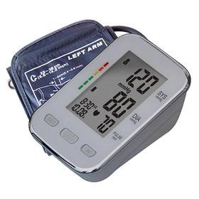 Digital Blood Pressure Monitor Shanghai Xuerui Import & Export Co. Ltd