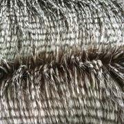 Imitation pheasant fur jacquard and dyed from China (mainland)