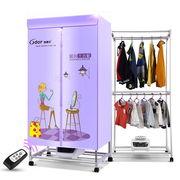 Clothes Dryer Manufacturer