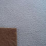 Bonded Sofa Fabric from China (mainland)