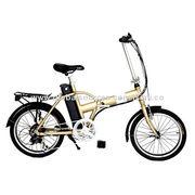 Wholesale Foldable E-bike, Foldable E-bike Wholesalers