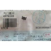Valve lock from China (mainland)