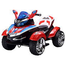 Ride on motorcycle quad bike Manufacturer