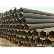 Flange steel pipes Manufacturer