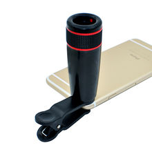 Telescope Camera Lens from China (mainland)