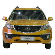 City SUV Manufacturer