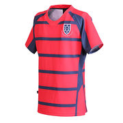 Rugby football shirts from China (mainland)