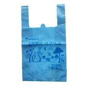 Nonwoven T-shirt Bag from China (mainland)