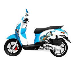 Gas Scooter Zhejiang Zhongneng Industry Group Co. Ltd