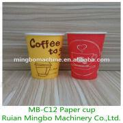 Wholesale 1.Top quality disposable water loading cup machine 2. 2 turning plates stable and safety to opera, 1.Top quality disposable water loading cup machine 2. 2 turning plates stable and safety to opera Wholesalers