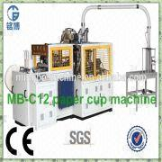 Wholesale 1.Full automatic water loading cup forming machine 2. 2 turning plates stable and safety to opera, 1.Full automatic water loading cup forming machine 2. 2 turning plates stable and safety to opera Wholesalers