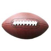 American Footballs Manufacturer