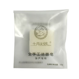Shea Butter Hotel Soap from China (mainland)