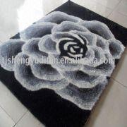 Wholesale Korean Silk Carpet, Korean Silk Carpet Wholesalers