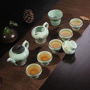Tea Set from China (mainland)