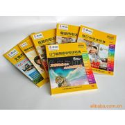 phone book by adress