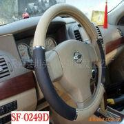 Car Interior Decoration And Accessories manufacturers China Car