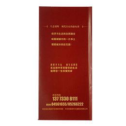 Book/Leaflet Printing Services Manufacturer