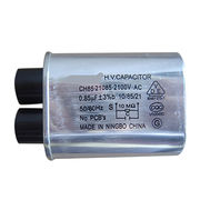 China HV Capacitor, 0.85uf 2100V 50Hz High Microwave Oven Parts,High Performance,High Quality