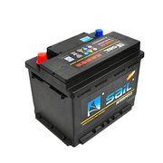 Lead acid battery Manufacturer