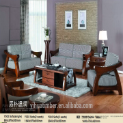 Solid wood modern design living room furniture set from China ...