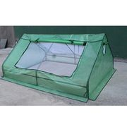 Mini portable tunnel from China (mainland)