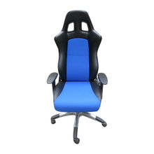 Comfortable Office Chair from China (mainland)