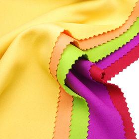 Water Repellent Aquaple Interlock Fabric Manufacturer