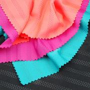 Stripe Mesh Jersey Fabric from Taiwan