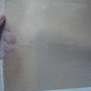Mesh Aluminium Alloy Wire Window Screen Manufacturer