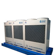 Multi-connected DC inverter from China (mainland)