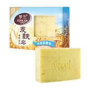 China Wheat Bran Bar Soap with Olive Oil for Moisture