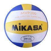 PVC Laminated Volleyball from China (mainland)