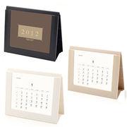 Calendars printing from China (mainland)