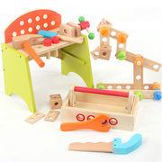 Novelty design multiple functional wooden tool set