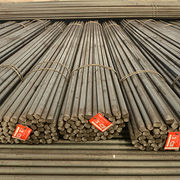 Steel round bar from China (mainland)