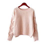 Women's sweater Manufacturer