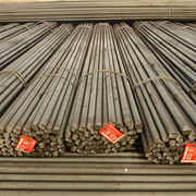 Carbon steel from China (mainland)