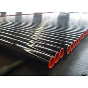Steel Line Pipes from China (mainland)