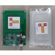 Embedded web server from South Korea