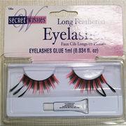 Synthetic False Feather Cosmetic Eyelashe from China (mainland)