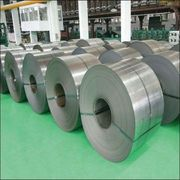 Hot-rolled strip steel from China (mainland)