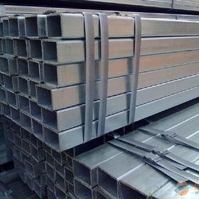 China Hot-dip galvanized square pipes