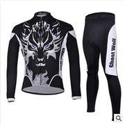 Cycling shirt & shorts from China (mainland)