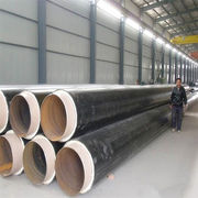 Insulation steel pipe Manufacturer